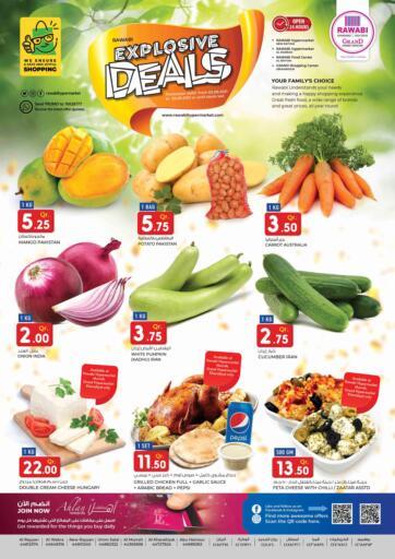 Qatar - Al Rayyan Rawabi Hypermarkets offers in D4D Online. Explosive Deals. . Till 3rd September