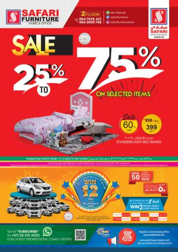 UAE - Dubai Safari Hypermarket  offers in D4D Online. Sale 25% to 75 On Selected Items. . Till 28th December