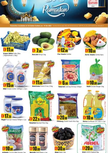 Qatar - Al Daayen Safari Hypermarket offers in D4D Online. One Day Offers. . Only On 19th April