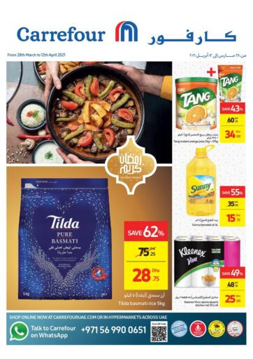 UAE - Sharjah / Ajman Carrefour UAE offers in D4D Online. Ramadan Kareem. . Till 12th April