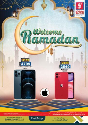 UAE - Dubai Safari Hypermarket  offers in D4D Online. Welcome Ramadan. . Till 10th April