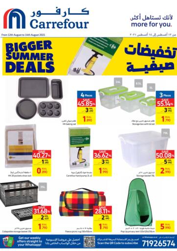 Oman - Sohar Carrefour offers in D4D Online. Bigger Summer Deals. Carrefour is here with Amazing Offers on your way for you. Get Exclusive Discounts on selected Items at their store Till 14th August 2021. Enjoy Shopping!!!!. Till 14th August