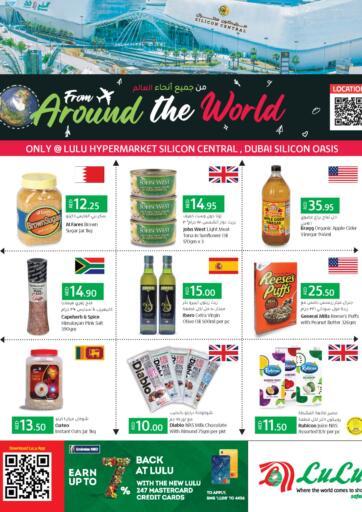 UAE - Ras al Khaimah Lulu Hypermarket offers in D4D Online. From Around The World!. . Till 02nd September