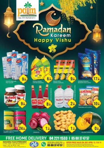 UAE - Dubai Palm Hypermarket Muhaisina LLC offers in D4D Online. Ramadan Kareem And Happy Vishu. . Till 14th April