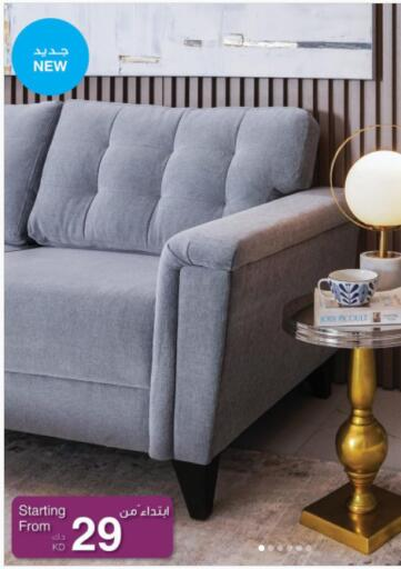 Kuwait Safat Home  offers in D4D Online. New Arrival. . Until Stock Last
