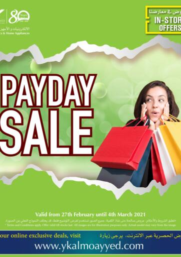 Bahrain Y.K. Almoayyed & Sons ( Electronics) offers in D4D Online. IN-STORE PAYDAY SALE on Home Appliances. . Till 04th March