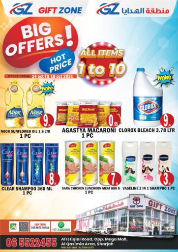 UAE - Sharjah / Ajman Gift Zone offers in D4D Online. Big Offers. . Till 18th October