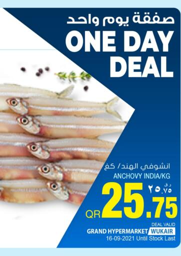 Qatar - Al-Shahaniya Grand Hypermarket offers in D4D Online. One Day Deal @ Wukair. . Only on 16th September