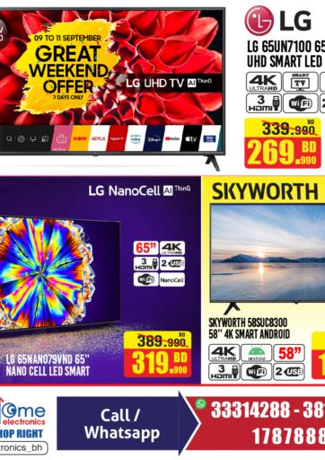 Bahrain Home Electronics offers in D4D Online. Great Weekend Offer. Great Weekend Offers at Home Electronics !  Offers on Home Appliances, Electronics,Mobile,Tv,Gift&toys and much more are valid Till 11th September Get it Now!! Enjoy Shopping!. Till 11th September