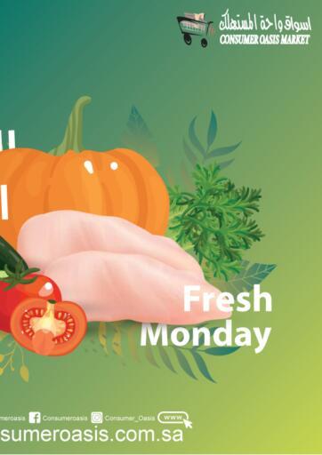 KSA, Saudi Arabia, Saudi - Dammam Consumer Oasis offers in D4D Online. Fresh Monday. . Only On 4th October