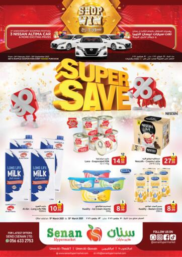 UAE - Umm al Quwain Senan Hypermarket offers in D4D Online. Super Save. Super Save At Senan Hypermarket. Take this chance to purchase your favorites. Offers Going On For   Selected Items, Groceries, Fresh Foods etc Buy More Save More! .  The offer is Valid Till 13th March 2021. Happy Shopping!!. Till 13th March