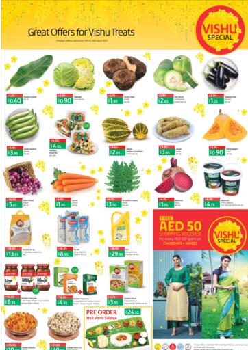 UAE - Abu Dhabi Lulu Hypermarket offers in D4D Online. Vishu Exclusive. . Till 14th April
