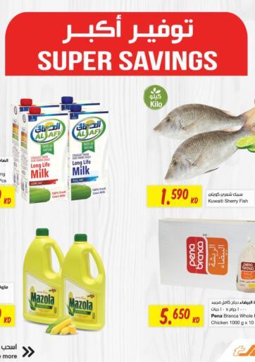 Kuwait Sultan Center offers in D4D Online. Super Savings. . Till 20th February
