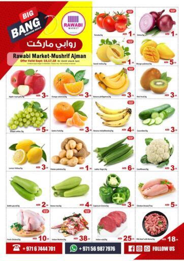 UAE - Sharjah / Ajman Rawabi Market Ajman offers in D4D Online. Big Bang-Mushrif. Big Bang Offers Now From Rawabi Market. Offer Valid Till 18th September 2021.  Enjoy Shopping!!!. Till 18th September