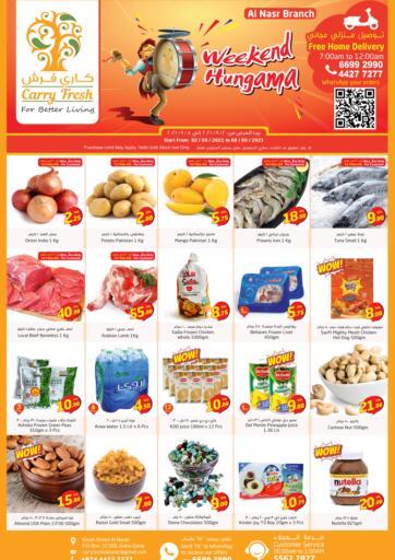 Qatar - Al-Shahaniya Carry Fresh Hypermarket offers in D4D Online. Weekend Hungama. . Till 8th September
