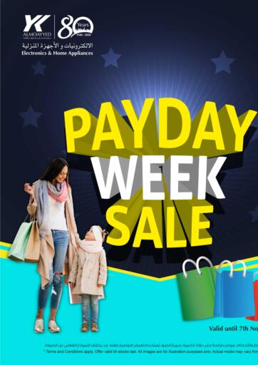 Bahrain Y.K. Almoayyed & Sons ( Electronics) offers in D4D Online. PayDay Week Sale. Rush To Y.K. Almoayyed & Sons ( Electronics) And Get Your Products at the Pay Day Week Sale . Valid Until Stock Last. Enjoy Shopping!. Till 07th November