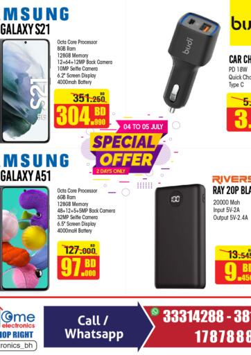 Bahrain Home Electronics offers in D4D Online. Special Offer. You'd Be Crazy To Miss Special Offer from Home Electronics. Offers on Mobiles, Home Appliances and many more are valid Till 5th July. Hurry Now!! Enjoy Shopping!!! . Till 5th July