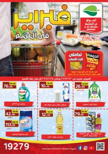 Egypt - Cairo Othaim Market   offers in D4D Online. February @ Othaim. . Till 28th February