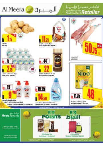 Qatar - Al-Shahaniya Al Meera offers in D4D Online. Special Offers.  Special Offers Are Available At Al Meera. Offers Are Valid Till 30th june. Enjoy Shopping!!!. Till 30th June