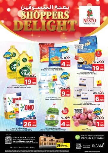 UAE - Sharjah / Ajman Nesto Hypermarket offers in D4D Online. Al Fahidi, Meena Bazaar, Bur Dubai. . Till 19th October