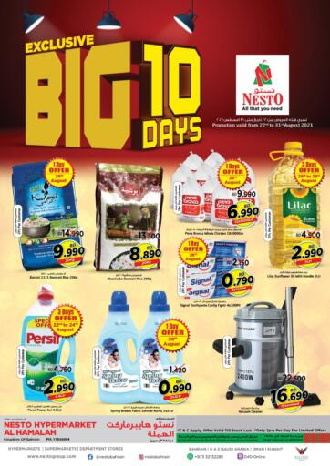 Bahrain NESTO  offers in D4D Online. Exclusive Big 10 Days. . Till 31st  August