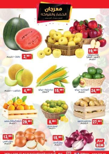 Egypt - Cairo BIM Market  offers in D4D Online. Vegetables and Fruits Fest. . Until Stock Last