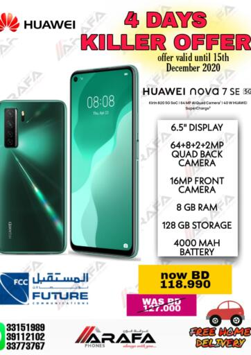 Bahrain Arafa Phones offers in D4D Online. 4 Days Killer Offer. 4 Days Killer Offer at Arafa Phones!! Buy Your Favorite Mobile Phones and Tablets at Unbelievable Rates. This offer is valid Till 15th December!! Hurry Now!!. Till 15th December