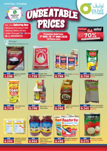 Kuwait Olive Hyper Market offers in D4D Online. Riggae - Unbeatable Price. . Till 7th November