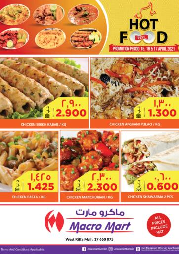 Bahrain MegaMart & Macro Mart  offers in D4D Online. Hot Food Fest @ Riffa. . Till 17th April