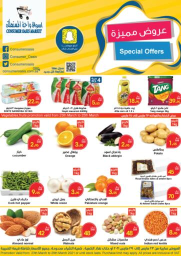 KSA, Saudi Arabia, Saudi - Riyadh Consumer Oasis offers in D4D Online. Special Offer. Now you can get your products from your favorite brands during the 'Special Offer' at Consumer Oasis Store. This offer is only valid Until Stock Last.. Until Stock Last
