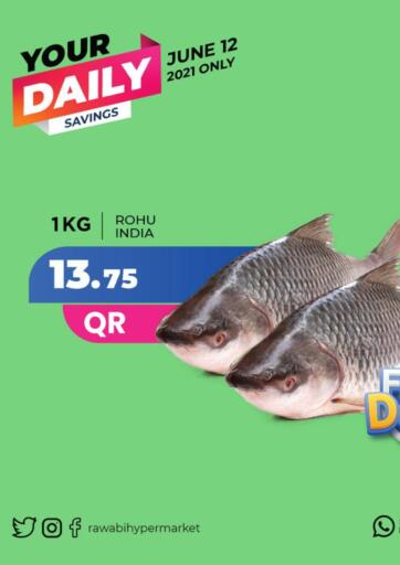 Qatar - Al-Shahaniya Rawabi Hypermarkets offers in D4D Online. Your Daily Savings. . Only On 12th June