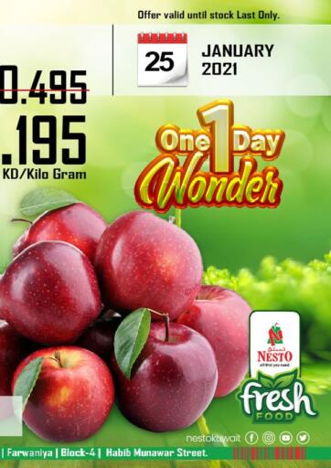 Kuwait Nesto Hypermarkets offers in D4D Online. One Day Wonder. . Only On 25th January