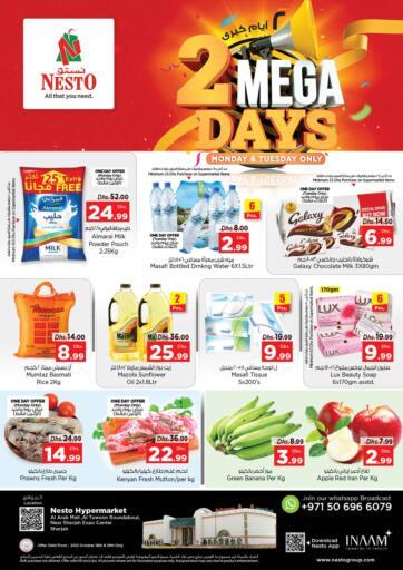 UAE - Fujairah Nesto Hypermarket offers in D4D Online. Al Arab Mall, Sharjah. . Till 19th October