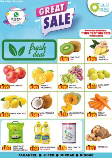 Kuwait Olive Hyper Market offers in D4D Online. Great Sale. . Till 3rd November