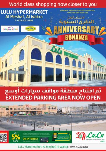 Qatar - Al Daayen LuLu Hypermarket offers in D4D Online. Anniversary Bonanza. Get your favorites On Anniversary Bonanza offers from the Lulu Hypermarket . Take advantage of this offer Valid Till 30th  January. Happy Shopping!. Till 30th January