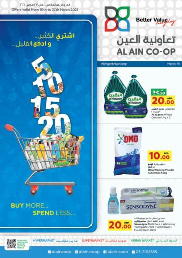 UAE - Abu Dhabi Al-Ain Co-op Society offers in D4D Online. 5-10-15-20, Buy More, Spend Less. . Till 27th March