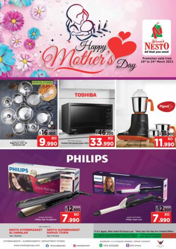 Bahrain NESTO  offers in D4D Online. Happy Mother's Day. Happy Mother's Day @ NESTO!! Get Unbelievable Discounts On Groceries, Frozen foods, Fresh Fruits& Veggies, Cookware, Home Appliances & Much More At Nesto. Avail This Offer Till 24th March! Hurry Now!! Have a Good Shopping!!. Till 24th March