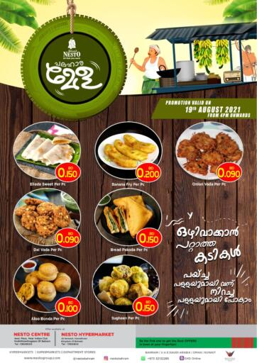 Bahrain NESTO  offers in D4D Online. Special Offer. . Only On 19th August