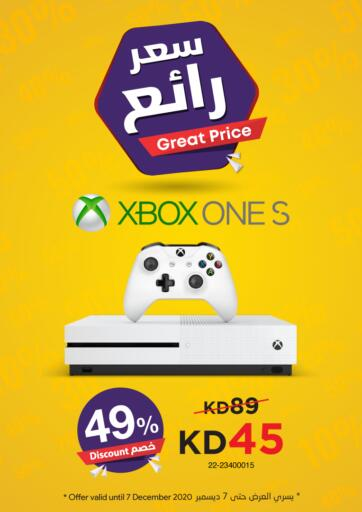 Kuwait Jarir Bookstore offers in D4D Online. great price. . Till 7th December