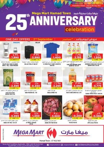 Bahrain MegaMart & Macro Mart  offers in D4D Online. 25th Anniversary Celebration At Hamad Town. 25th Anniversary Celebration At Hamad Town at MegaMart & Macro Mart !  Offers on Groceries,Home appliances,Stationery,Clothes much more are valid Till 5th September Get it Now!! Enjoy Shopping!. Till 5th September