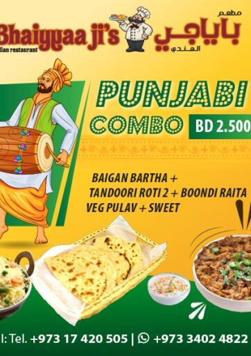 Bahrain Bhaiyyaa Ji's Indian Restaurant offers in D4D Online. Punjabi Combo Offer. . Until Stock Last