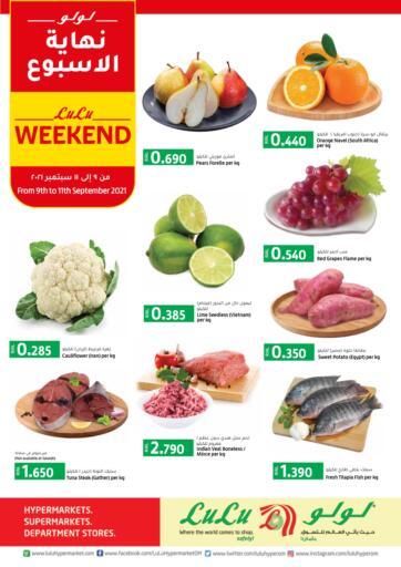 Oman - Salalah Lulu Hypermarket  offers in D4D Online. Lulu Weekend. . Till 11th September
