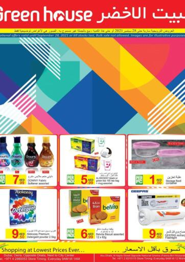 UAE - Abu Dhabi Green house offers in D4D Online. Shopping at Lowest Prices Ever. . Till 28th September