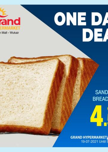 Qatar - Al-Shahaniya Grand Hypermarket offers in D4D Online. One Day Deal. . Only On 19th July
