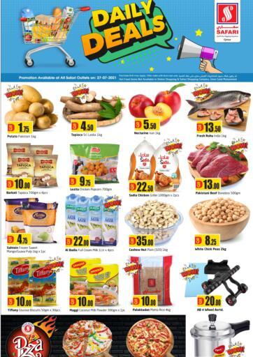Qatar - Al-Shahaniya Safari Hypermarket offers in D4D Online. Daily Deals. . Only On 27th July