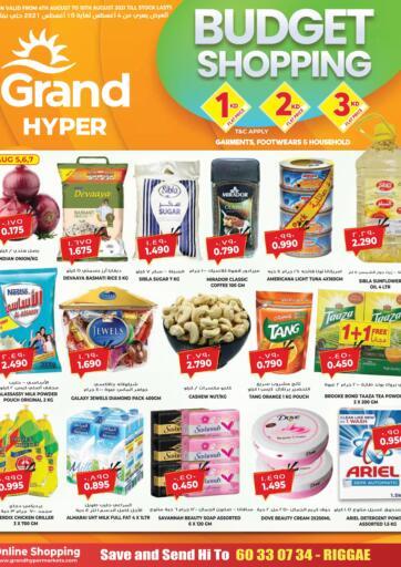 Kuwait Grand Hyper offers in D4D Online. Budget Shopping. . Till 10th August