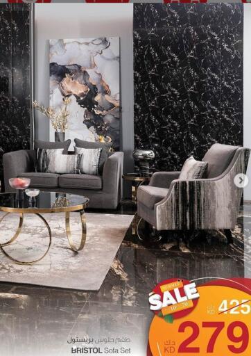 Kuwait Safat Home  offers in D4D Online. Sale. . Until Stock Lasts