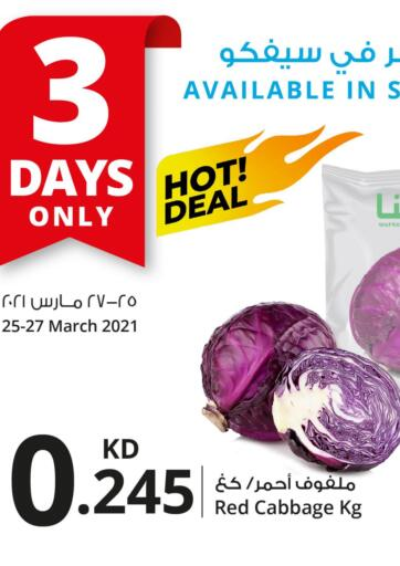 Kuwait Saveco offers in D4D Online. Hot Deal. . Till 27th March