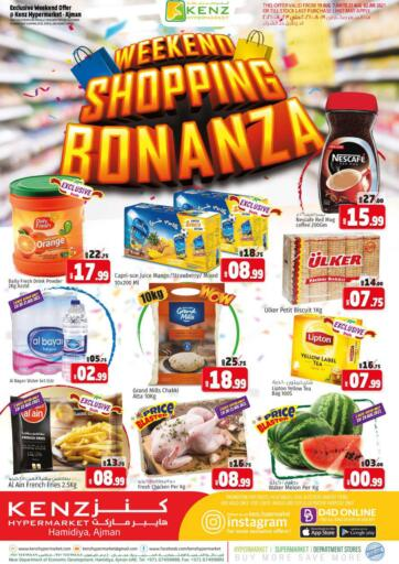 UAE - Sharjah / Ajman Kenz Hypermarket offers in D4D Online. Weekend Shopping Bonanza. Weekend Shopping Bonanza Now Available At Kenz Hypermarket. Rush Now And Get Everything At Best Price. Offer Valid Till 22nd August 2021.  Enjoy Shopping!!!. Until Stock Lasts