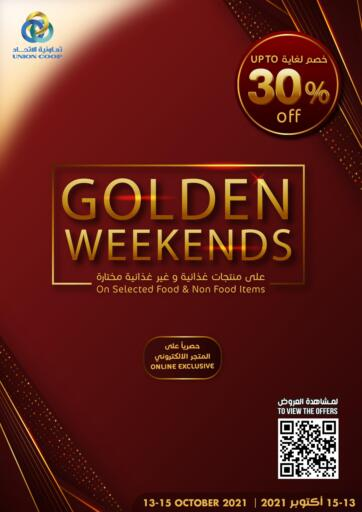 UAE - Sharjah / Ajman Union Coop offers in D4D Online. Golden Weekends. Golden Weekends! Offer Going On For Food, Non-Food, Fresh Fruits & Vegetables, Groceries, Home Needs, Gadgets Etc. Don't Miss This Chance. Get Your Favorites At Best Price! Hurry Up.  This offer is valid Till 15th October 2021. Get Ready For The Shopping!!! Happy Shopping!. Till 15th October